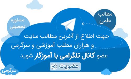 telegram-sidebar